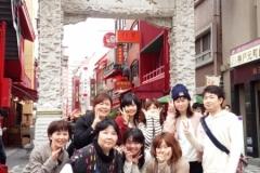 職員親睦会日帰り旅行 (神戸・南京町)